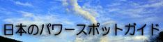 バナー(234×60)